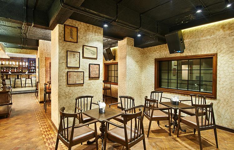 District Lounge